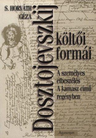 Dosztojevszkij költői formái