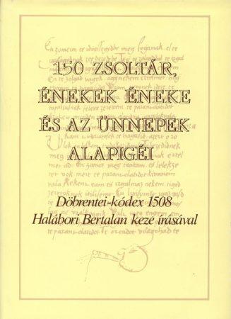 Döbrentei-kódex 1508 – Régi magyar kódexek 19.