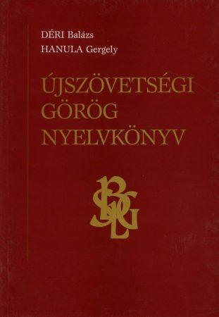 Újszövetségi görög nyelvkönyv