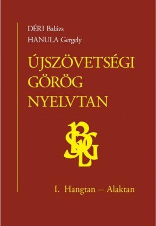 Újszövetségi görög nyelvtan